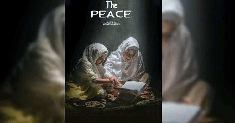 the-peace