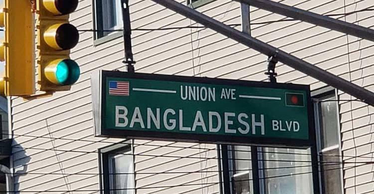 bangladesh-road