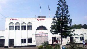 coxbazar-jail