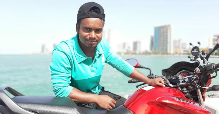 kuwait-rakib