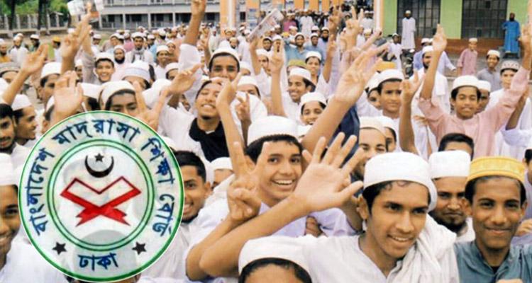 madrasah-student