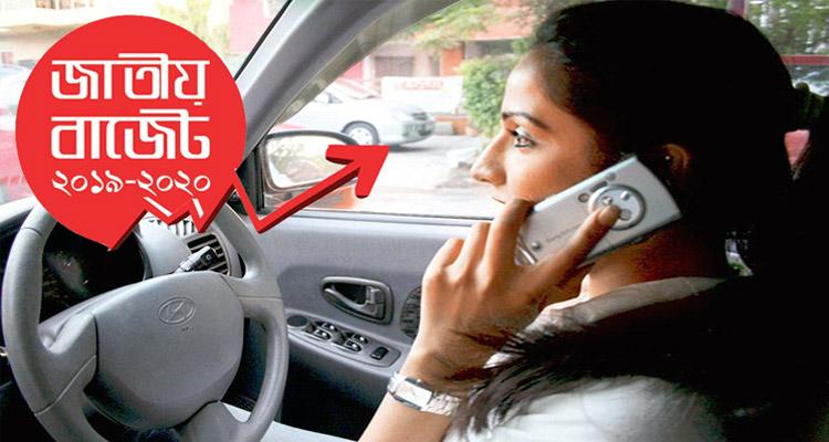 mobile-talk