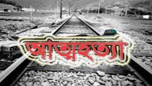 suicide-under-train