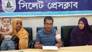 sylhet-news