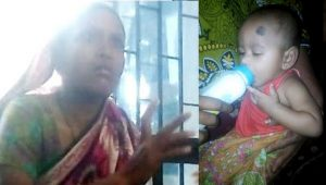 barishal-mother-sold-her-child