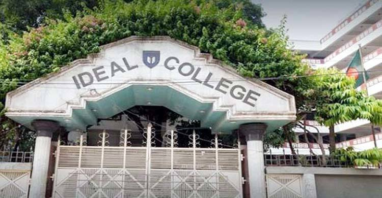 ideal-college