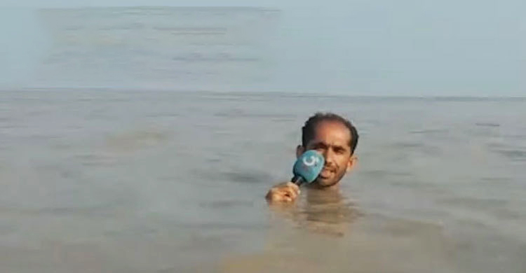 pk-journalist