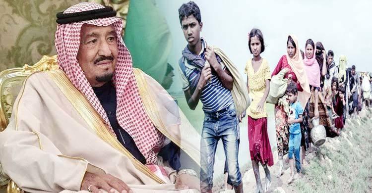 rohinga-saudi