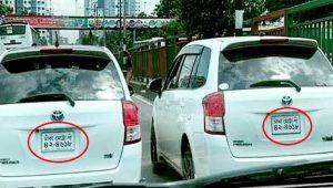 twice-car