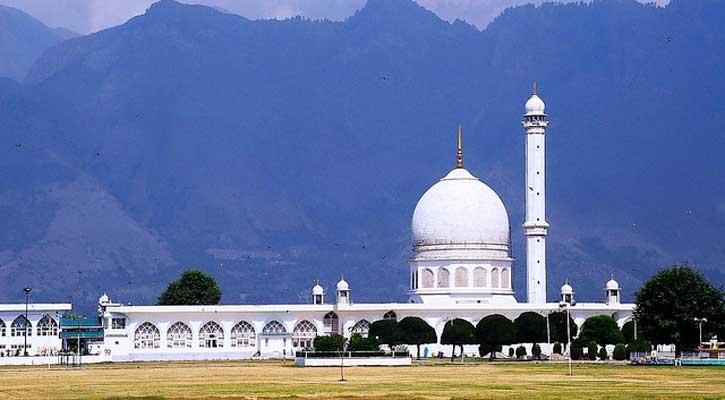 hajratbal-masjid