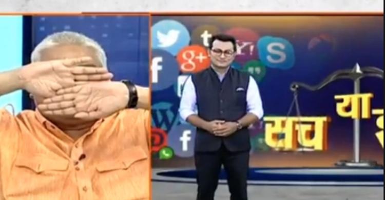 india-news