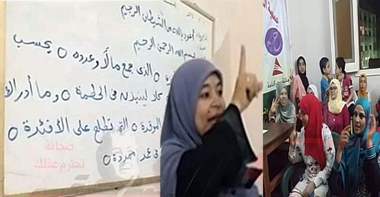 quran-school
