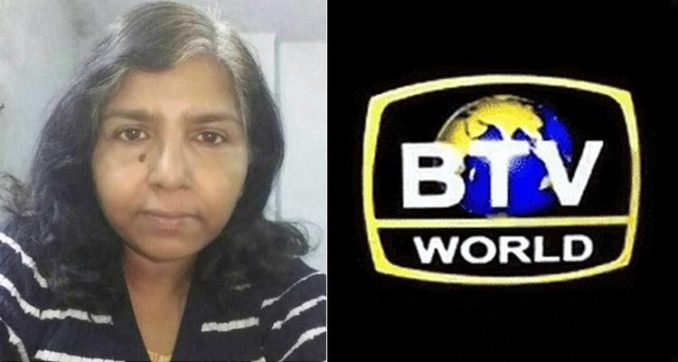 btv-world