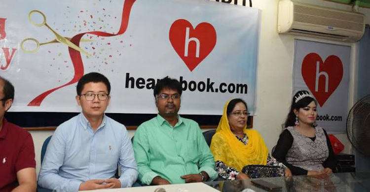 hearts-book