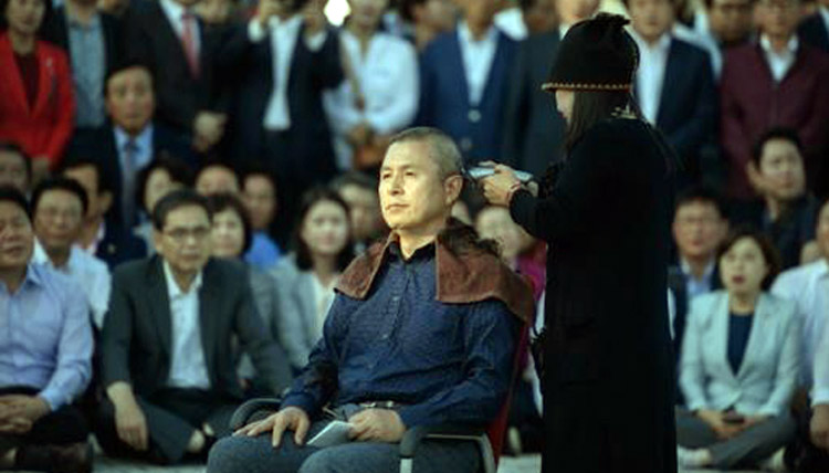 korea-politician