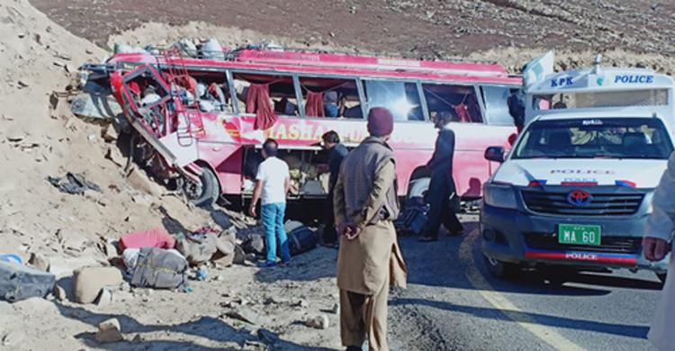 pak-bus-accident