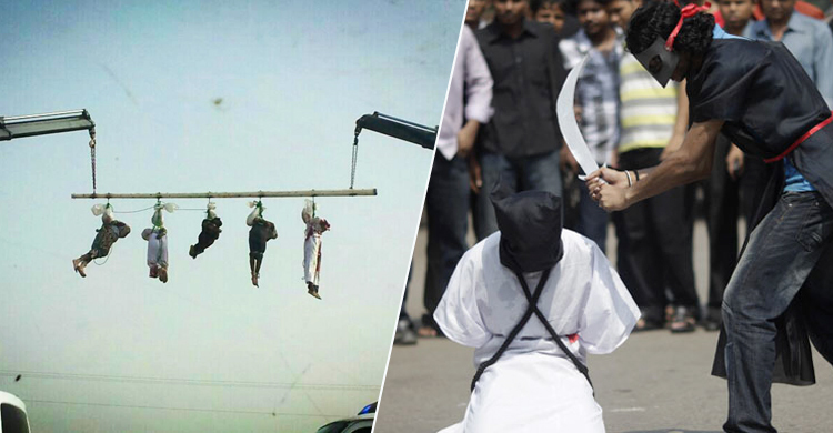 saudi-execution