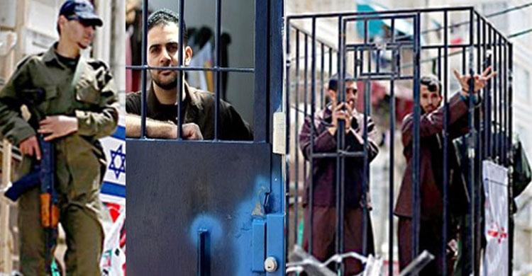 israil-jail