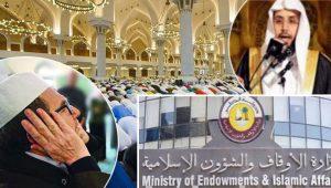 qatar-imam