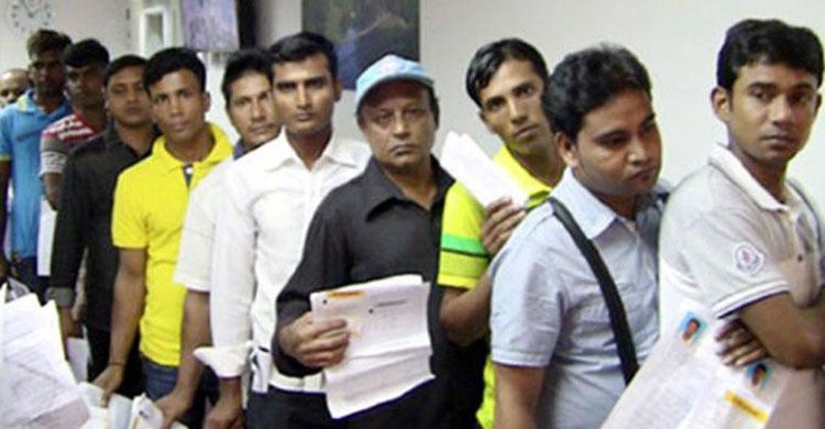 saudi-bangladeshi