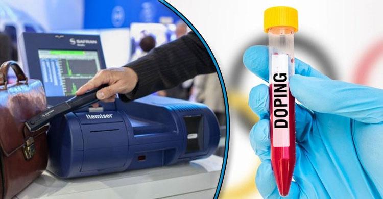 dop-test