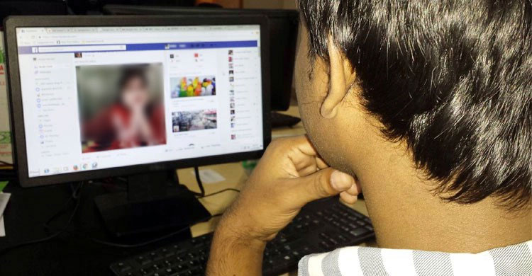 facebook-chat