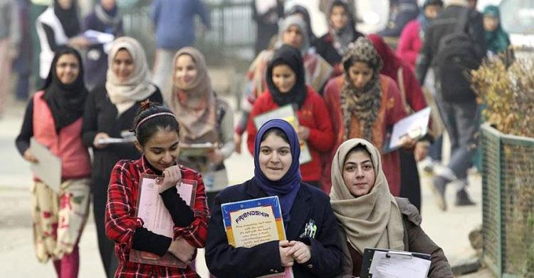 kashmir-student