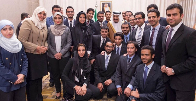 saudi-open-university