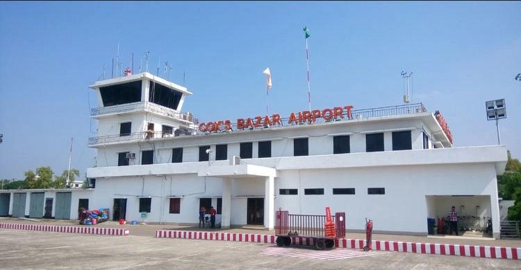 cox-bazar-airport