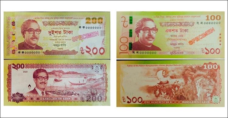 200tk-note