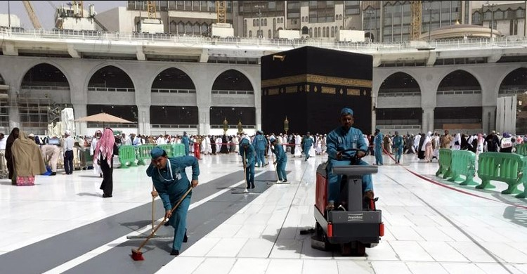 kaba-cleaning