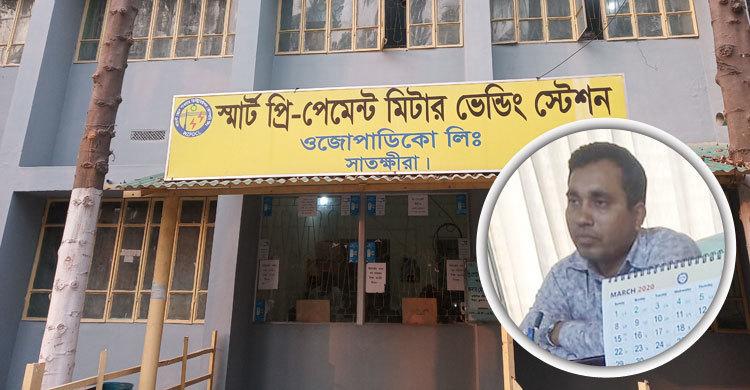 satkhira-news