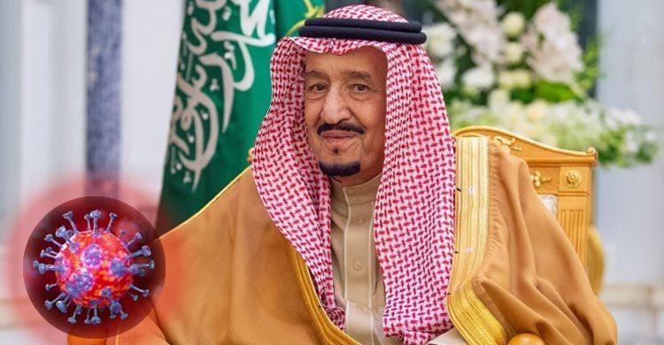 saudi-salman