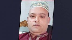 shamsuddin