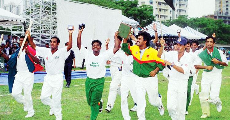 icc-trophy -bangladesh