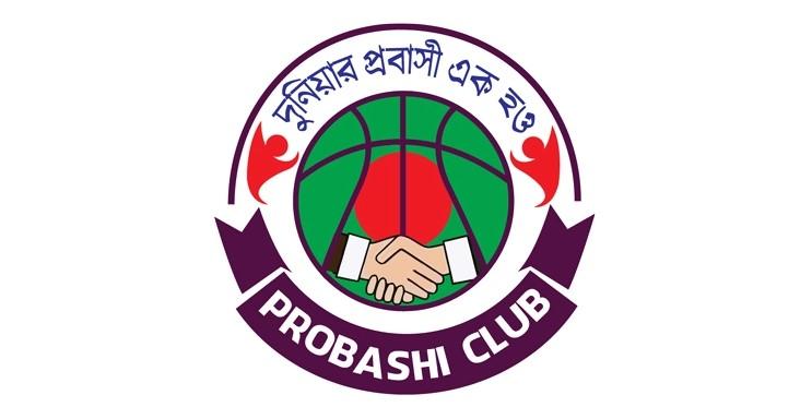 probashi-club